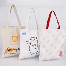 束口拉绳礼品袋定制,订做帆布购物广告袋,品牌包装布袋定制生产图片