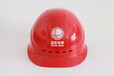 ABS安全帽批發工地安全帽紅色金河廠家