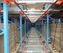 包裝材料行業四向穿梭車智能密集立體倉庫