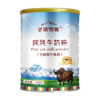 那拉集团那拉陇原牦牛奶粉厂家招募代理商