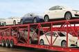 阿勒泰商品車托運到甘肅全國