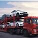 北屯托運小轎車到吉林公司流程