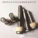 圓柱頭焊釘焊釘廠家規格
