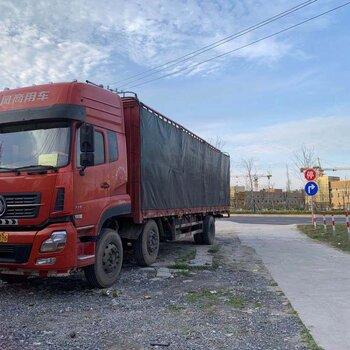 出售二手新舊貨車
