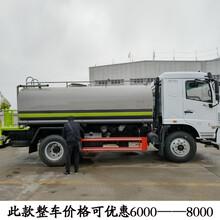 國六消防灑水車90米霧炮車工地學校廠區用灑水車運水車新款圖片圖片