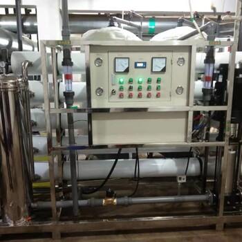 化工行業用純水設備純水設備生產廠家
