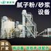 浙江金華瓷磚膠設備廠家/提供配方技術