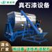 貴州貴陽真石漆設備生產廠家/提供配方技術