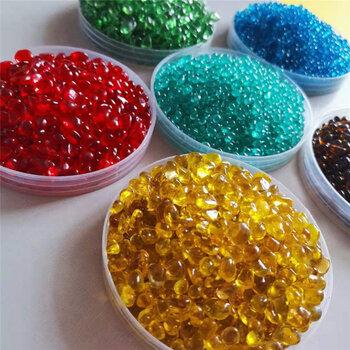 彩色工藝品玻璃砂玻璃珠水族魚缸造景實心玻璃扁珠DIY玻璃球