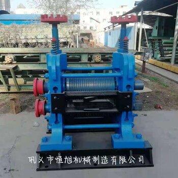厂家供应生产冷热轧钢机,四辊可逆冷轧机,方钢连轧机