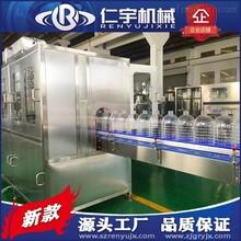 一次性桶装水灌装生产设备图片