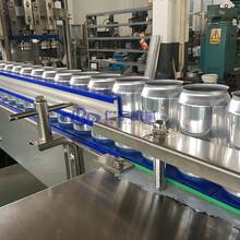 易拉罐灌装生产线设备生产厂图片