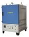 氧化锆粉烧结实验炉