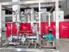 質子交換膜氫燃料電池