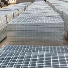 熱鍍鋅鋼格板鋼格柵平臺樓梯踏步板排水溝蓋板通道棧道格柵板圖片