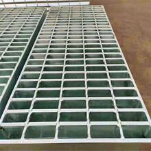 廠家供應熱鍍鋅鋼格板鋼格柵樓梯踏步板排水溝蓋板通道格柵板圖片