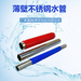 安微不銹鋼飲用水管工程-薄壁不銹鋼水管廠家