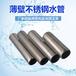 湖南信燁不銹鋼管件-卡壓式不銹鋼水管廠家
