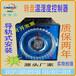 欣科億XKY-CW100Q智能溫濕度控制器升溫轉盤型溫控器溫濕度調節器