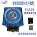 XKY-CW100W智能溫度控制器升溫型轉盤溫控器溫度儀表欣科億