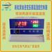 BWY-XKY802新能源油浸變壓器溫濕度控制器油變溫控器欣科億