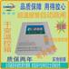 BWDK-XKY3K320干式變壓器溫控箱干變溫控器鐵殼溫控儀面板欣科億