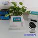 電力變壓器溫控器BWDK-XKY4K320欣科億干變電腦溫控箱