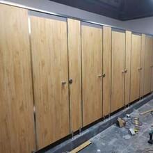 陜西咸陽復合板衛生間隔斷廁所隔斷門抗倍特板隔斷圖片