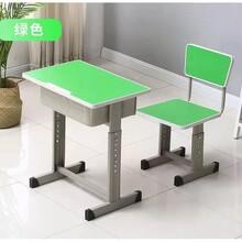 甘肅蘭州課桌椅培訓班課桌椅價格課桌椅批發廠家圖片