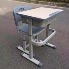 陜西課桌椅鋼制課桌椅升降課桌椅學生課桌椅廠家直供圖片