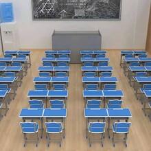 鋼制課桌椅教室座椅定制廠家供應課桌椅圖片