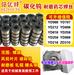 耐磨焊絲1.2YD998超耐磨藥芯焊絲