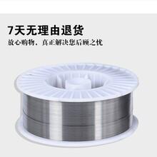 供应碳化钨焊丝图片