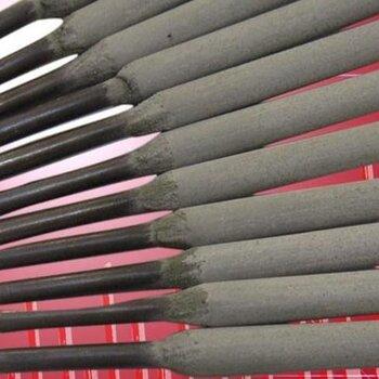 纯铝焊丝氩弧焊条