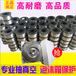 定制YD608高铬铸铁堆焊耐磨药芯焊丝