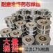 定制ZD310耐高温耐磨药芯焊丝