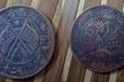 湖南造雙旗幣那家公司可以收購