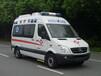 拉萨急救车出租电话-病人出院车接送医帮扶护送
