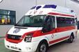 拉萨120救护车出租-病人出院车接送医帮扶护送