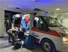 樂清跨省120救護車轉院需要多少錢