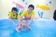 青島嬰兒寶寶洗澡游泳館加盟店魚之樂一次投資長期回報