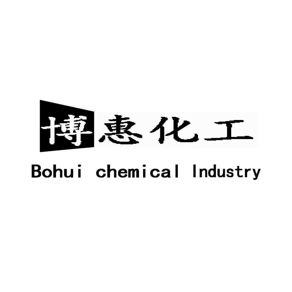 曲周縣博惠化工材料回收有限公司