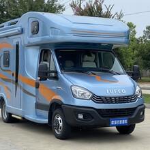 歐亞行依維柯歐勝C型房車,一款可移動辦公可旅行的房車
