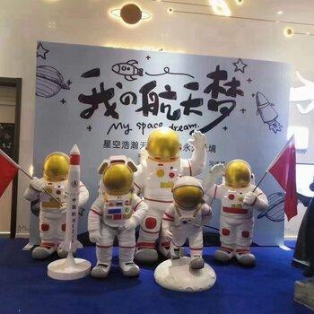 金秋火网红打卡航天展