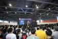 來啦!2021IFE廣州健身展觀眾預登記開啟,首波亮點show給你看