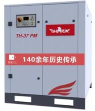 供應永磁變頻空壓機阿特拉斯·科普柯主機堅固耐久睿寂行機械