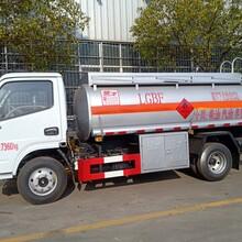 5噸東風油罐車可分期上戶送車圖片