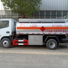 5噸東風加油車廠家可分期上戶手續簡單圖片