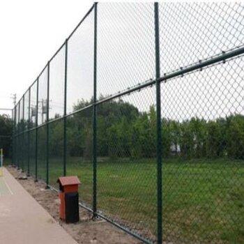 现货绿色球场篮球场围栏铁丝体育场围网