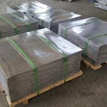 鉛板價格高純度純鉛軟鉛板醫用鉛板射線防護鉛板2mm3mm圖片